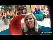 Striking czech teenie is seduced in the hypermarket and rode in pov