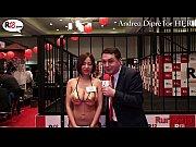 Andrea Dipr&egrave_ for HER - Ruri Sajo