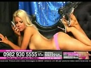 babestation claire recorded call