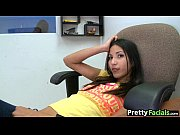 Sexy skinny teen facial Suzanne Kelly 1 1.1