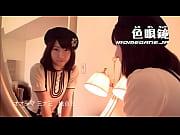 oshima minami iromegane.jp