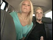 порно видео опустили парня