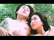 Huwag po, huwag po (1999)