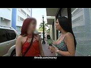 Weite muschi sex shop freiburg