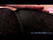 tight jeans babe fucked