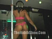 Strippers from the Hood