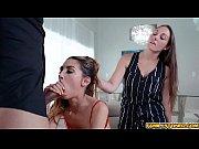 Rencontre coquine adulte la vache noire le sexe metisse