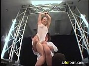 Hot Asian Tickled - Video Dailymotion