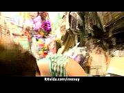 порно видео с кирара асука