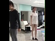Ngoc Trinh sex video