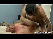 Cookring sex porno deutschland