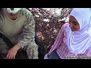 рабыня ххх видео