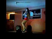 bailarina de la universidad andina de.