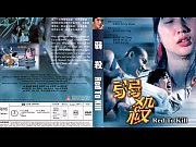 m-red to kill [1994] lily chung.