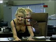 LBO - Anal Vision 21 - scene 2 - extract 1