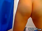 Cutie Teasing Her Ass And Pussy Close Up