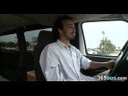 анал с автобуснику порно онлайн