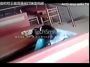 Latex strapon vad är thaimassage