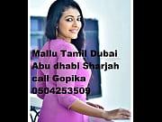 malayali tamil girls dubai abu dhabi sharjah call.