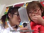 subtitled japanese cosplay virtual masturbation support