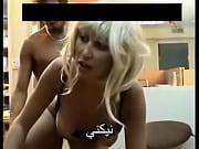 видео порно в англии