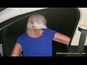 Branler par une femme pute auvergne