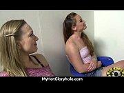 секс большие задница мама