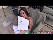 секс массаж киски видео