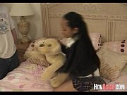 asian whore 151