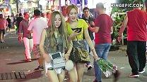 Hot Asian Babes, MILFs & Busty Thais - It's A P...