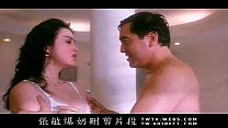 คลิปโป๊หนุ่มรวยแล้วแถมซาดิสจับสาวมาเย็ดในห้องน้ำ
