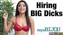 BANGBROS - We need big dicks for our porn movies!