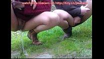 webcam pee girl53