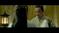 The Assassins (2012) - Crystal Liu Thumbnail