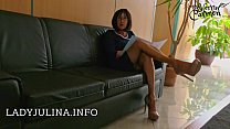 German Office Mistress Herrin Carmen High Heels Nylons Job Interview