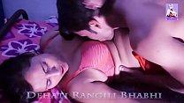 romantic husband ke sath hot mazaa 2016 courtes... Thumbnail