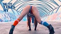 Amazing Harley Quinn Twerk Video Thumbnail