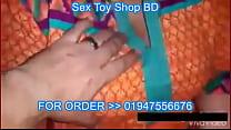 Bangla Hot Girl Pumping Hir Breast Thumbnail