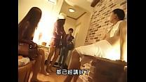 Asian Hotel Sex