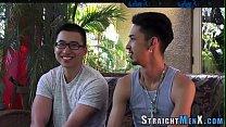 หนังเกย์น่าดูสองหนุ่มใหญ่มาโชว์ลีลาชายเสียวกับชายเย็ดตูดกันมันเลย