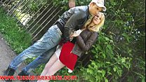 Blonde teen Yani picks up a guy in park for sex