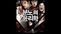 M-An Ethics Lesson [2013] Ko Sung Hee Thumbnail