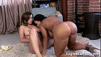 First Time With Lisa Ann Thumbnail