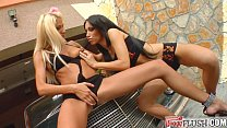 Fist Flush Two lovely ladies nasty fisting surprise Thumbnail