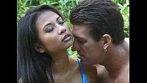Jade Marcela - Dark Hart