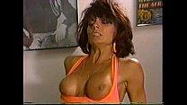 Carol Cummings & Buck Adams - Dangerous (1990) ... Thumbnail