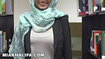 MIA KHALFIA - Arab Goddess Strips Naked In A Library Just For You