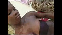 Mapouka Nsono 15 Thumbnail