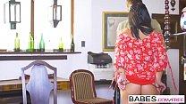 Babes - Elegant Anal - (AnnieWolf) - Ceramic Shop