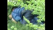 Sinh viên Viu1ec7t Nam u0111u1ecbt nhau trong công viên [ A... Thumbnail